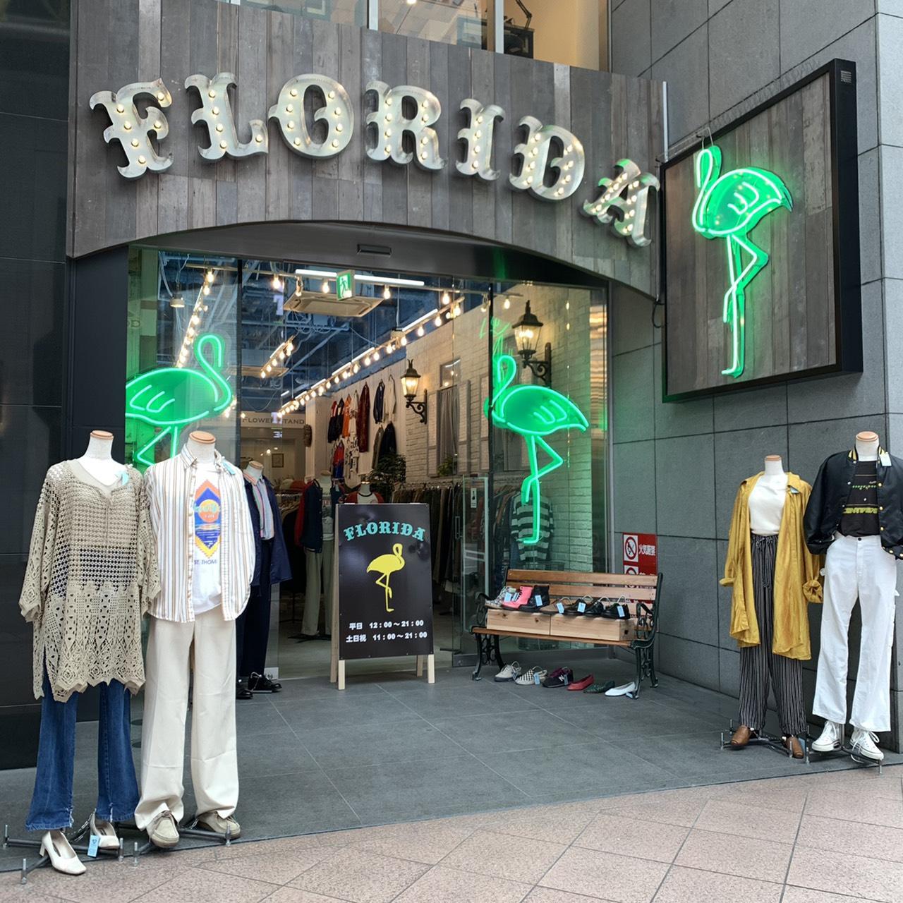 フロリダ 仙台店