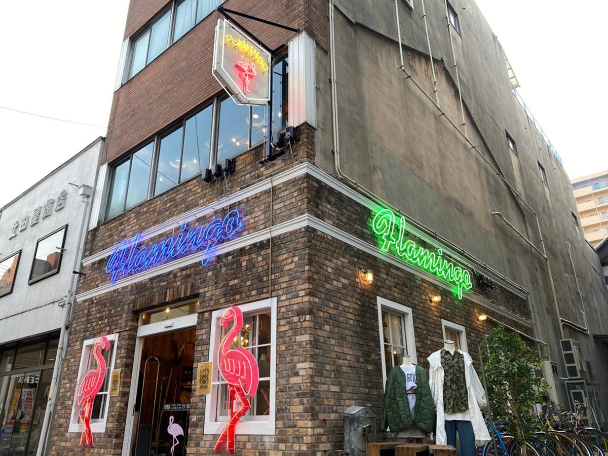 フラミンゴ 名古屋店